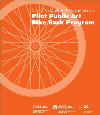 Bike Rack Pilot Program Photo